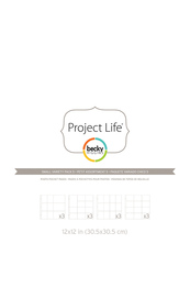 Project Life Small Variety Pack 5