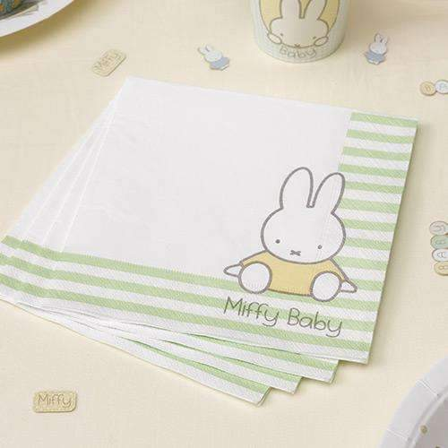 Baby Miffy Napkins - Pack of 16