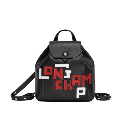 Le Pliage Cuir LGP Backpack XS Black