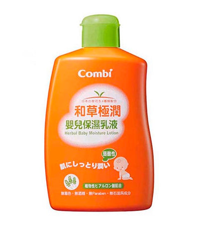 combi herbal baby moisture lotion 250ml