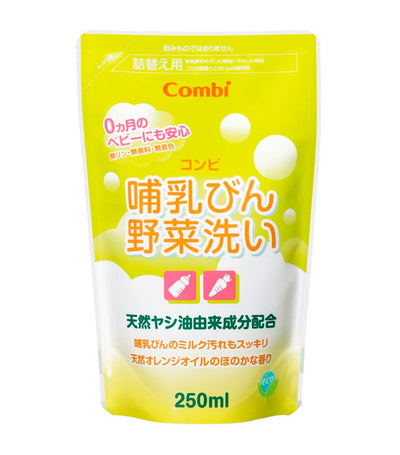 combi detergent for feeding bottles and vegetables refill 250ml