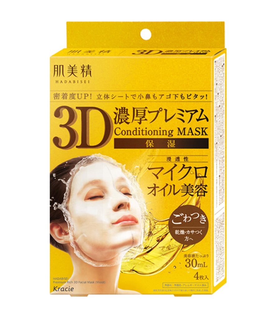 Habadisei Premium Rich 3D Moist Face Mask