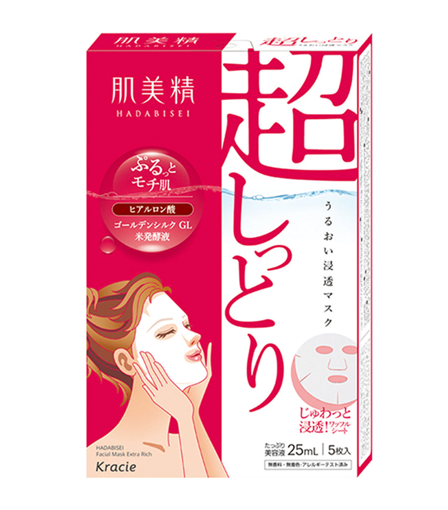 Hadabisei 2D Extra Rich Face Mask