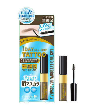K-Palette 1 Day Tattoo Eyebrow Mascara (Reformulated) 01 natural brown