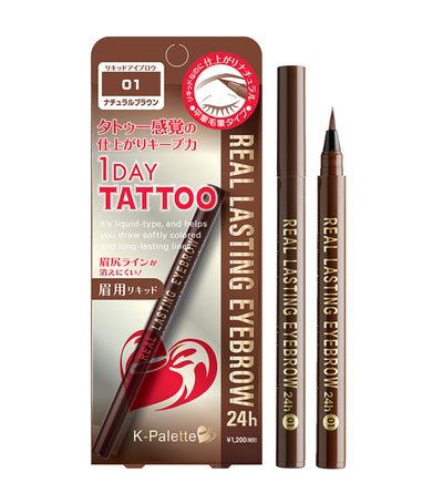 k-palette natural brown 1 day tattoo real lasting eyebrow liner 24h