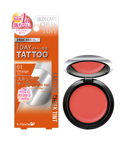 k-palette orange lasting cheek tint (limited edition)