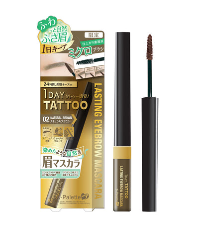 k-palette natural brown 1 day tattoo lasting eyebrow mascara (limited edition)
