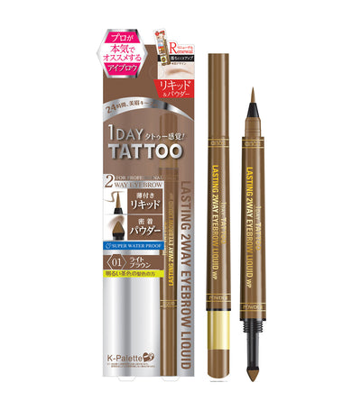 k-palette light brown 1day tattoo lasting 2way eyebrow liquid 24h