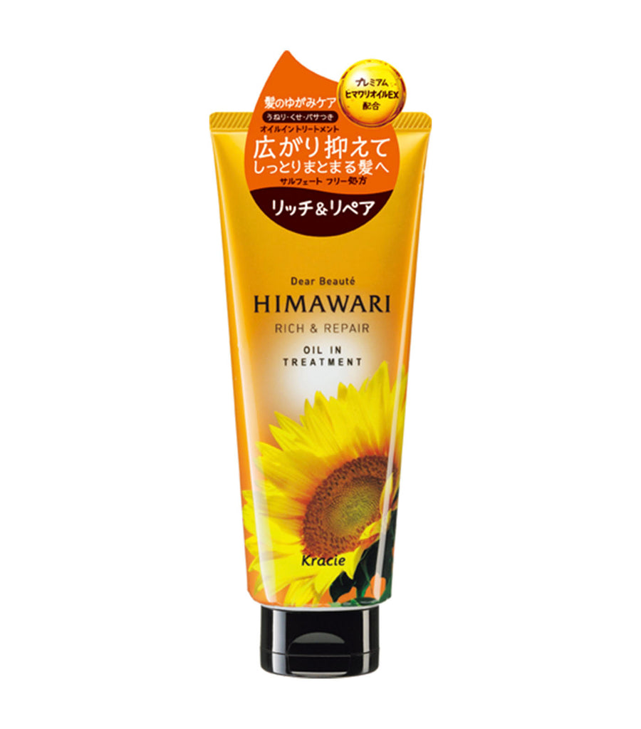 Himawari dear beaute himawari rich and repair oil in treatment
