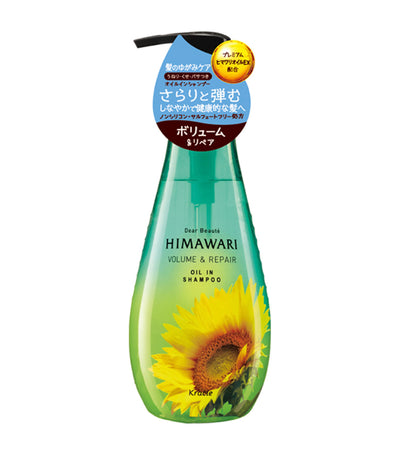 Himawari dear beaute himawari volume and repair oil in shampoo