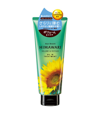 Himawari dear beaute himawari volume and repair oil in treatment