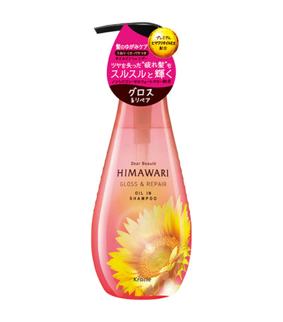 Himawari dear beaute himawari gloss and repair oil in shampoo
