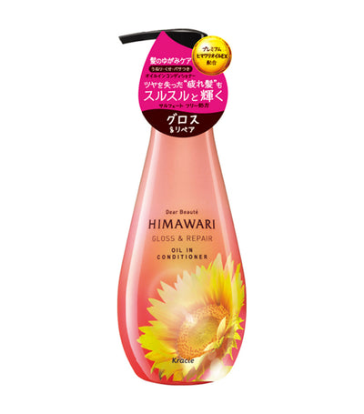 Himawari dear beaute himawari gloss and repair oil in conditioner