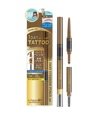 k-palette light brown 1day tattoo lasting 3way eyebrow pencil 24h