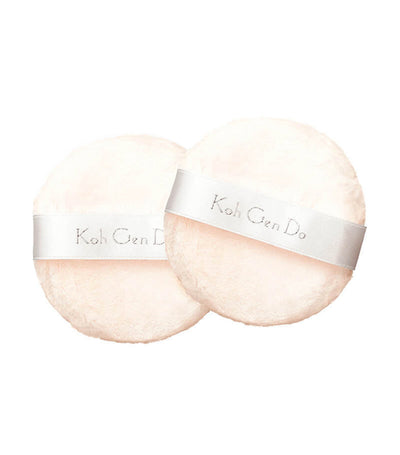 koh gen do face powder puffs with case 2 pieces