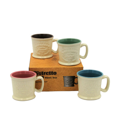 multiple choice coffee bar cup set - ristretto