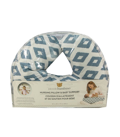 piccolo bambino nursing cushion denim