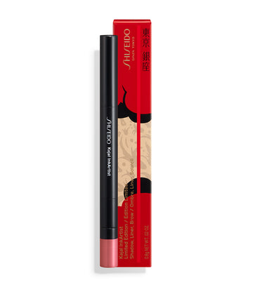 Shiseido Kajal InkArtist - Holiday Limited Edition royal rogue