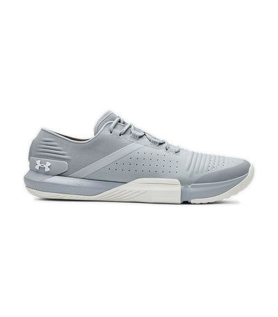 under armour ua speedform feel sneakers gray