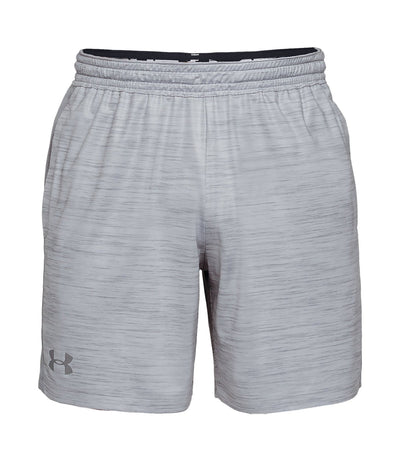 under armour ua mk-1 twist 7-inch shorts gray