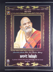 MAHARAJ-JI PHOTO ALBUM