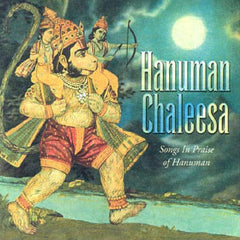 HANUMAN CHALEESA, SONGS IN PRAISE OF HANUMAN