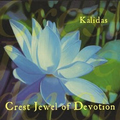 Crest Jewel of Devotion, Kalidas