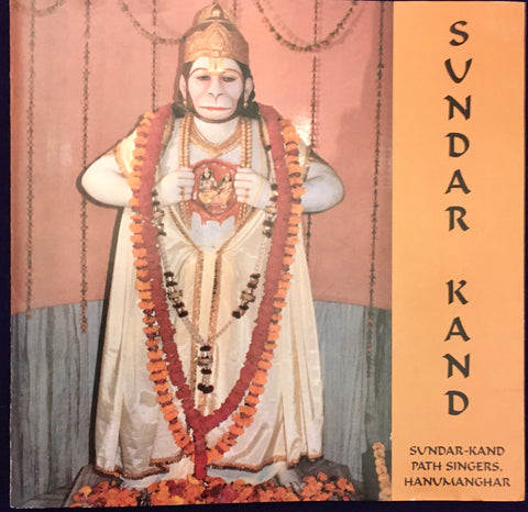 SUNDAR KAND 2 CD SET