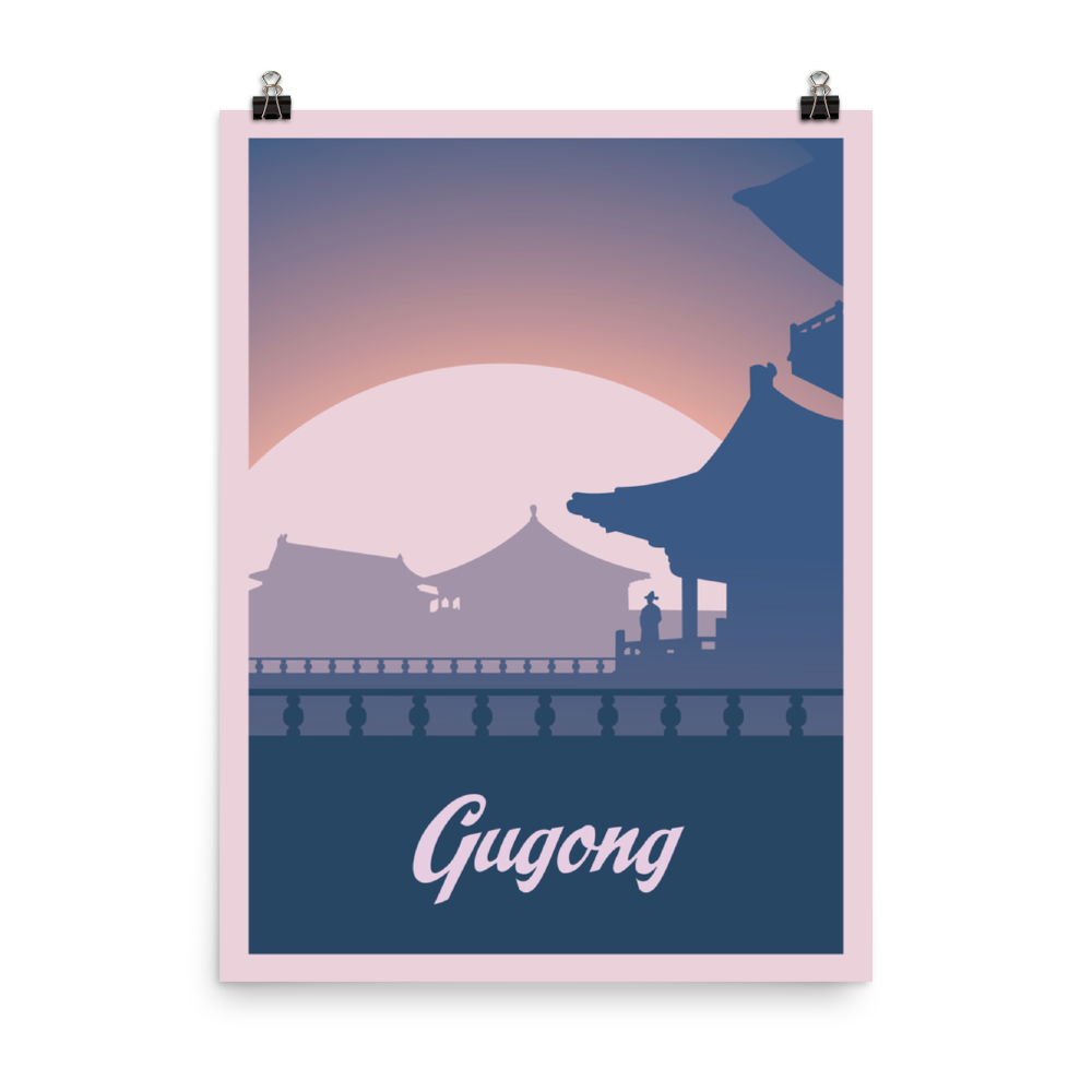 Gugong Minimalist Board Game Art Poster