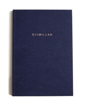 Bismillah Luxe Notebook