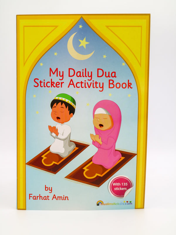 My Daily Dua Activity Book