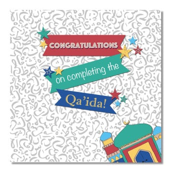 Qa'ida Completion Card