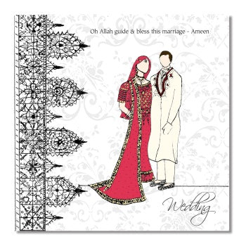 Islamic Wedding Card
