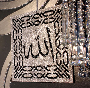 Allah Glitter Decorative Sign