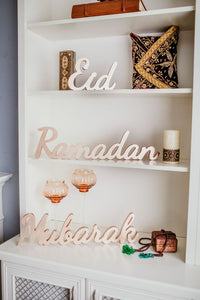 Ramadan Decorative Tabletop Sign- Perfectly Imperfect