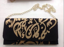 Load image into Gallery viewer, Arabic Calligraphy Clutch