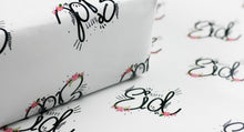 Load image into Gallery viewer, Happy Eid Gift Wrap with Tag