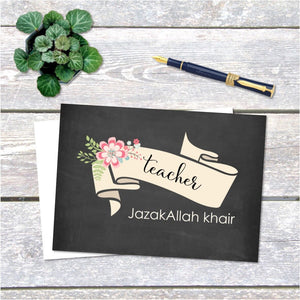 Jazakallah khair Teacher Greeting Card