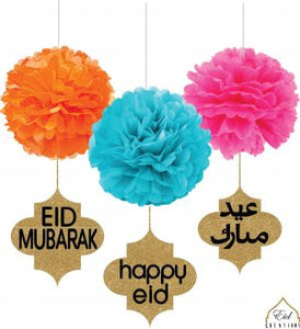 Ramadan & Eid Colorful Pompom Set