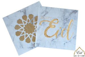 Marble Arabesque Happy Eid Napkins