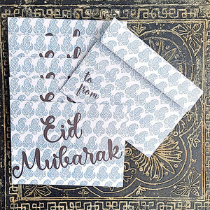 Eid Money Envelopes- Blue Blockprint