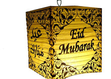 Load image into Gallery viewer, Eid Lantern Decoration