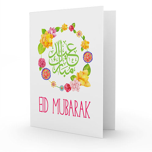 Eid Mubarak Greeting Card- Floral