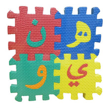 Load image into Gallery viewer, Arabic Alphabet Puzzle Mats
