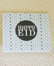 Load image into Gallery viewer, Happy Eid Greeting Cards