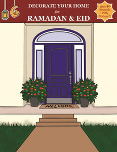 Ramadan and Eid Decorate Your Home Sticker Set