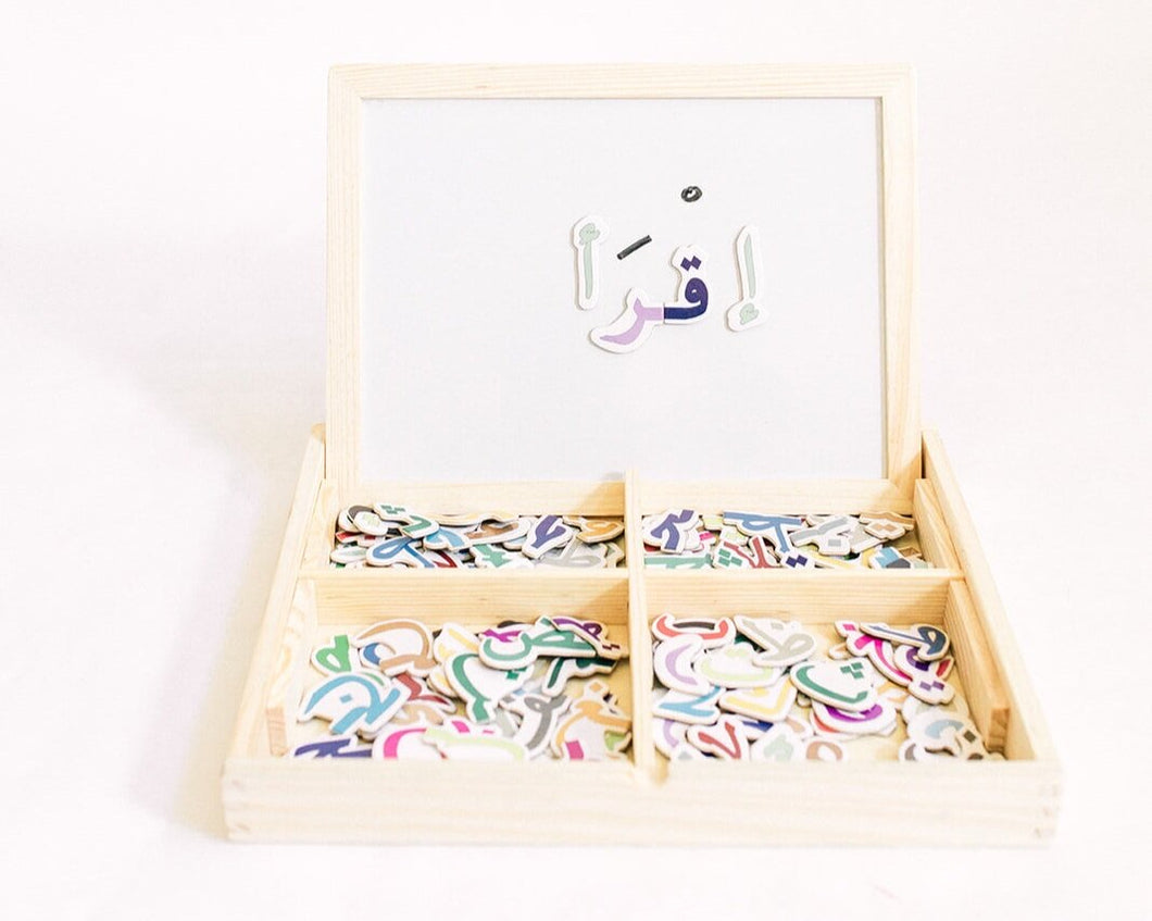 Wooden Arabic Build A Word Magnetic Letter Set