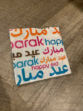 Load image into Gallery viewer, Eid Mubarak Font Napkins