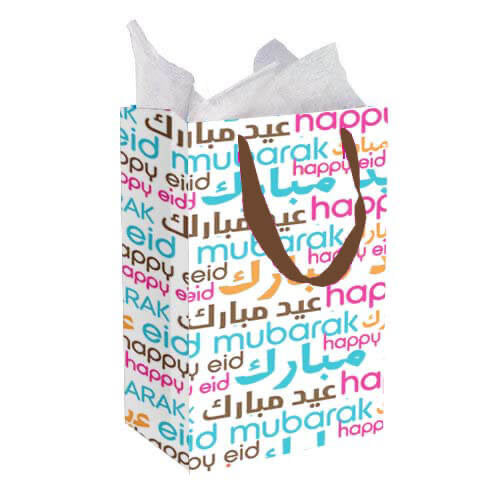 Colorful Font Eid Gift Bag