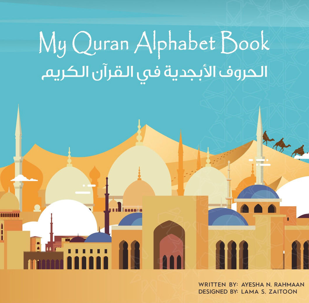 My Quran Alphabet Book